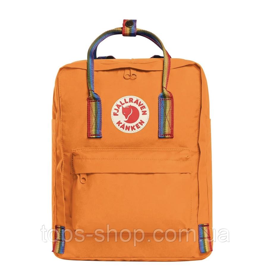 Рюкзак Kanken Fjallraven Classic 16л Помаранчевий канкен з райдужними ручками шкільний портфель Orange