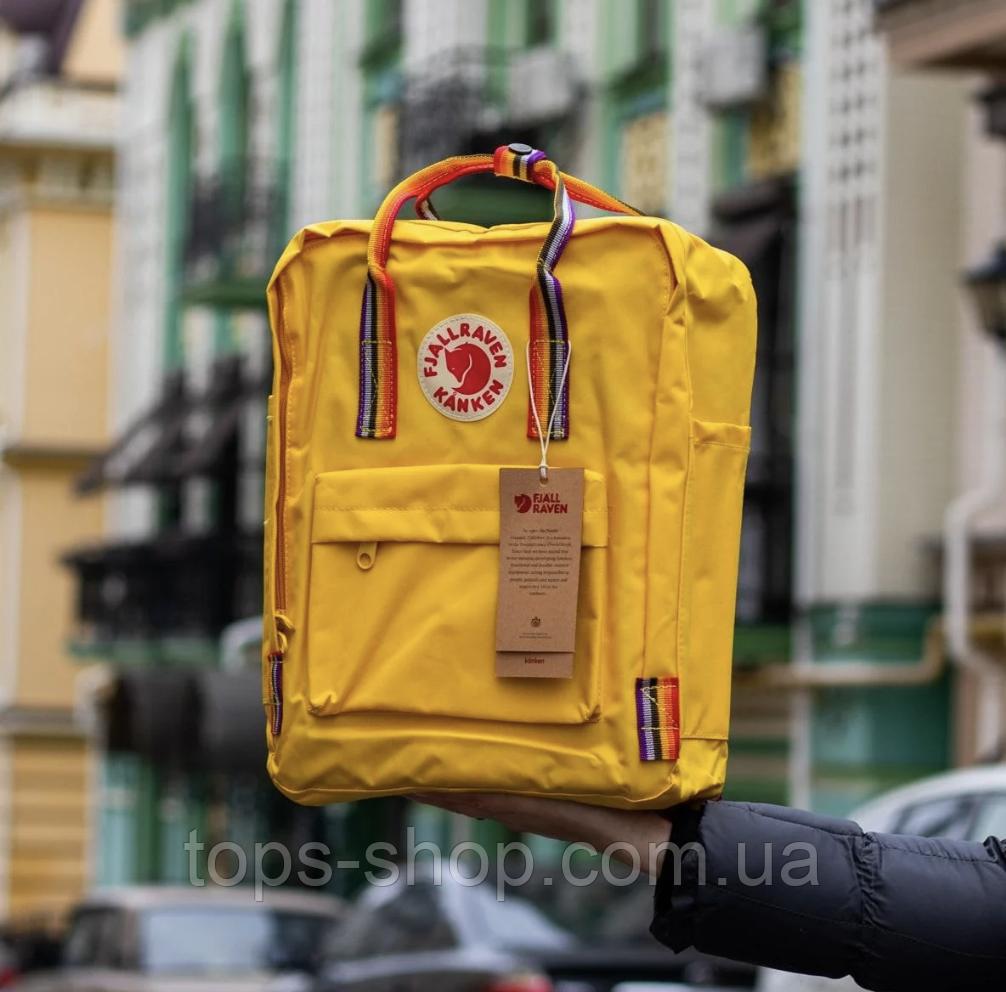 Рюкзак Kanken Fjallraven Classic 16л Жовтий канкен з райдужними ручками шкільний портфель yellow