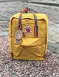 Рюкзак Kanken Fjallraven Classic 16л Жовтий канкен з райдужними ручками шкільний портфель yellow, фото 8
