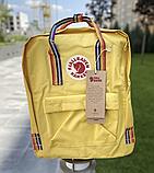 Рюкзак Kanken Fjallraven Classic 16л Жовтий канкен з райдужними ручками шкільний портфель yellow, фото 2