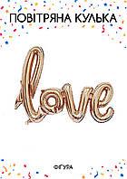 "Написи ""Love ""(жито. золото) 67х101,5см"