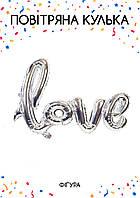 """Написи """"Love """"(срібний) 67х101,5см"""