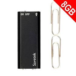 Самый маленький диктофон Savetek 200, 8 ГБ памяти, активация записи голосом, 96 часов записи, Оригинал