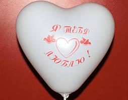 """Воздушные шарики пастель шелкография сердца """"Я ТЕБЯ ЛЮБЛЮ"""" 11"""" (28 см) оптом ТМ Gemar"""