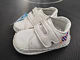 Кросівки для хлопчика 18 р устілка 12 см, фото 3
