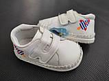 Кросівки для хлопчика 19 р устілка 12,5 см, фото 2