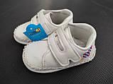 Кросівки для хлопчика 19 р устілка 12,5 см, фото 4