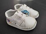 Кросівки для хлопчика 19 р устілка 12,5 см, фото 6
