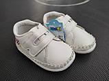 Кросівки для хлопчика 19 р устілка 12,5 см, фото 7