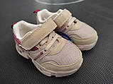 Кросівки для хлопчика 22 р устілка 14 см, фото 5
