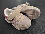 Кросівки для хлопчика 22 р устілка 14 см, фото 4