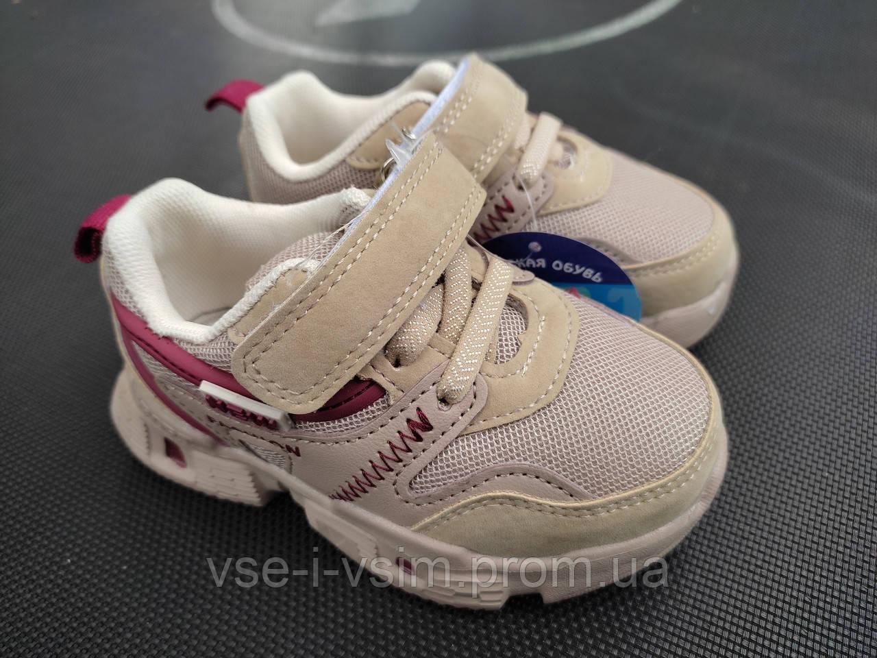 Кросівки для хлопчика 23 р устілка 14,5 см