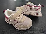 Кроссовки для мальчика   24 р стелька 15 см, фото 3