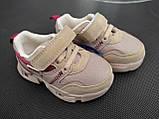 Кросівки для хлопчика 24 р устілка 15 см, фото 6