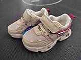 Кросівки для хлопчика 24 р устілка 15 см, фото 8
