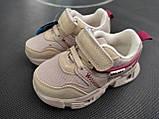 Кросівки для хлопчика 25 р устілка 15,5 см, фото 2