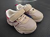 Кросівки для хлопчика 25 р устілка 15,5 см, фото 5