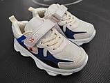 Кросівки для хлопчика 28 р устілка 17 см, фото 2
