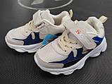 Кросівки для хлопчика 28 р устілка 17 см, фото 5