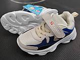 Кросівки для хлопчика 31 р устілка 19 см, фото 3
