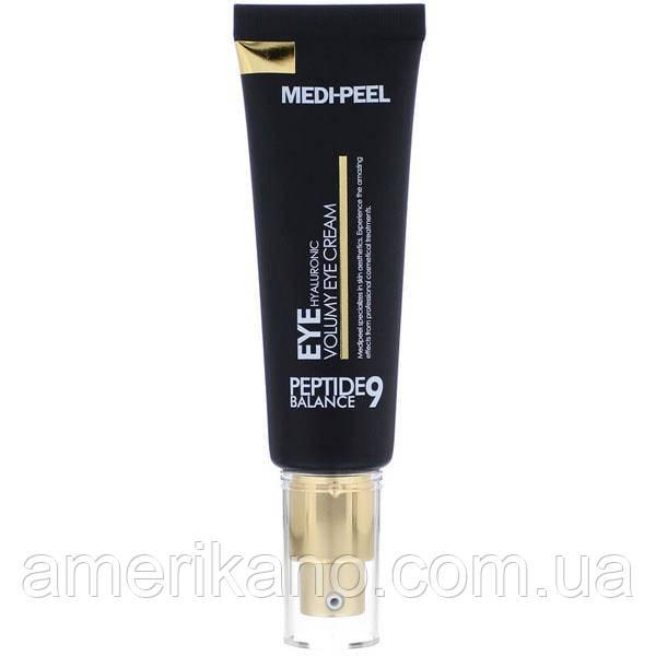 Омолаживающий крем для век с пептидами, MEDI-PEEL, Peptide 9 Hyaluronic Volumy Eye Cream, 40 мл