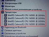 17.3  Екран  Потужний Ноутбук  Asus F751M +  Чотири ядра  + 8 ГБ RAM + Гарантія, фото 7