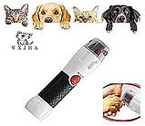 Точилка Кігтеріз Триммер для стрижки кігтів собак котів тварин ZEPMA DOG NAIL (5068), фото 2