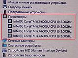 Ігровий Ноутбук Asus F541U + Чотири ядра + 8 ГБ DDR4 + Гарантія, фото 7