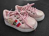 Кроссовки для девочки 24 р стелька 14.5 см, фото 6