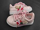 Кросівки для дівчинки 24 р стелька 14.5 см, фото 7