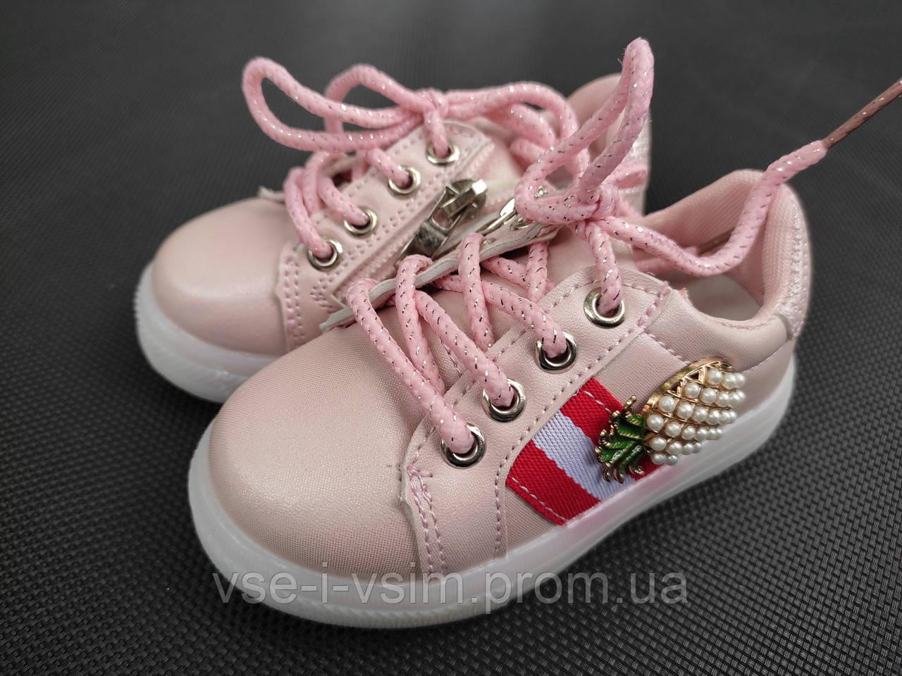 Кросівки для дівчинки 25 р стелька 15 см
