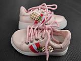 Кроссовки для девочки 25 р стелька 15 см, фото 2