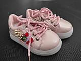 Кросівки для дівчинки 25 р стелька 15 см, фото 4