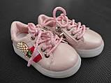 Кросівки для дівчинки 25 р стелька 15 см, фото 5