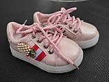 Кроссовки для девочки 25 р стелька 15 см, фото 6