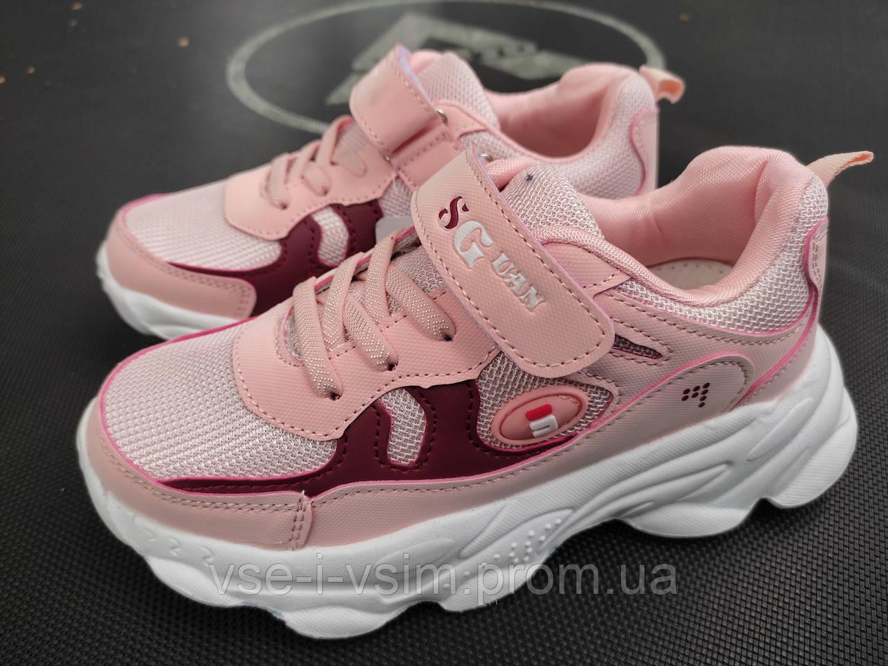 Кросівки для дівчинки 32 р стелька 19.5 см