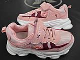 Кроссовки для девочки 32 р стелька 19.5 см, фото 4