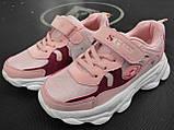 Кроссовки для девочки 34 р стелька 21 см, фото 3