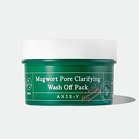AXIS-Y Mugwort Pore Clarifying Wash Off Pack Глиняна маска, 100 мл