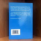 Книга Я вижу о чем вы думаете - Джо Наварро, фото 2