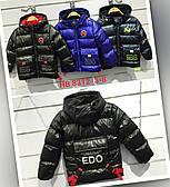 Оптом дитячі зимові куртки для хлопчиків оптом 3--8лет