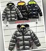 Зимові дитячі куртки для хлопчиків оптом 4---12р.