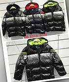 Підліткові дитячі зимові куртки для хлопчиків 8---16лет