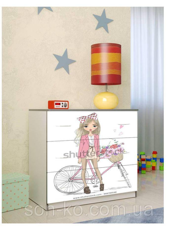 Комод детский с рисунком Девочка с велосипедом. Бесплатная доставка