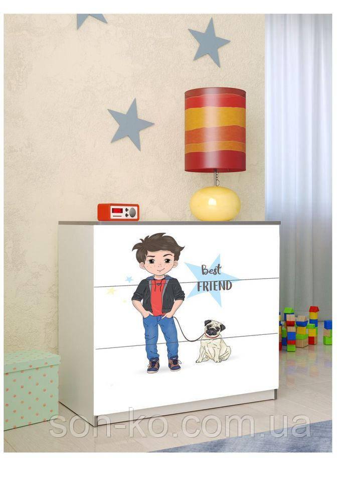 Комод дитячий з малюнком Хлопчик з собакою. Безкоштовна доставка