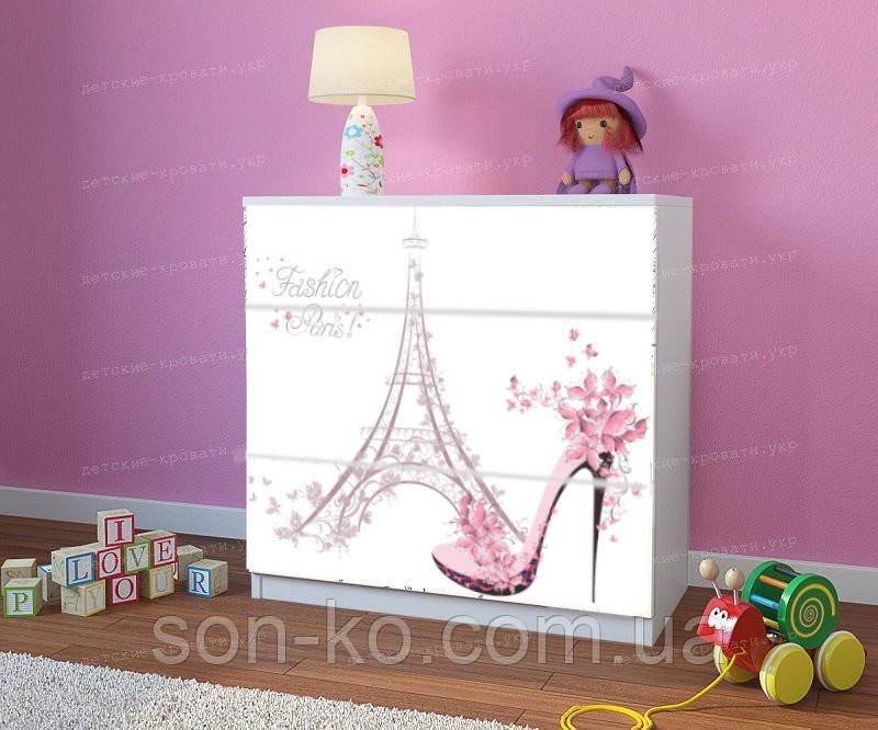 Комод дитячий з малюнком Ейфелева вежа. Безкоштовна доставка