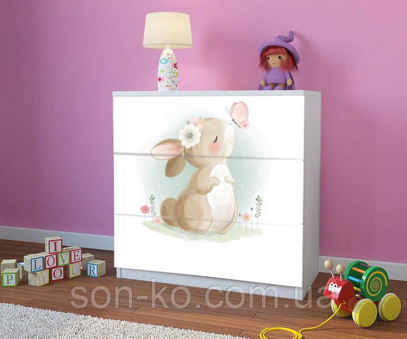 Комод детский с рисунком Зайчик. Бесплатная доставка