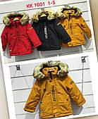 Дитячі зимові куртки для хлопчиків оптом