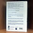 Книга Чому нації занепадають? Походження влади, багатства і бідності - Джеймс Робінсон, Дарон Аджемоглу, фото 2