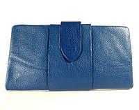 Купюрник кожаный женский синий 023